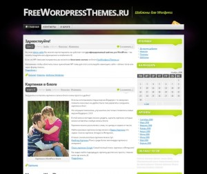mystique_wordpress_theme-300x252.jpg