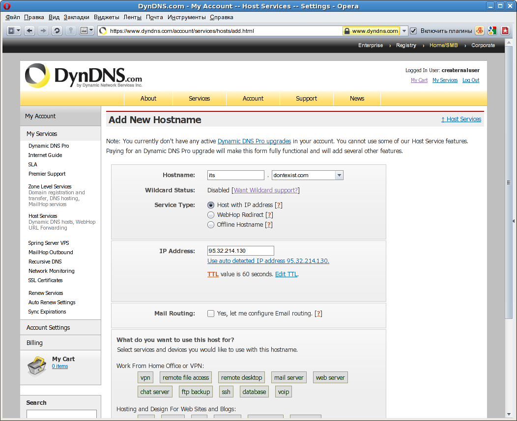 Screenshot-DynDNS.com - My Account -- Host Services -- Settings - Opera.png